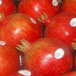 Pomegranate market price